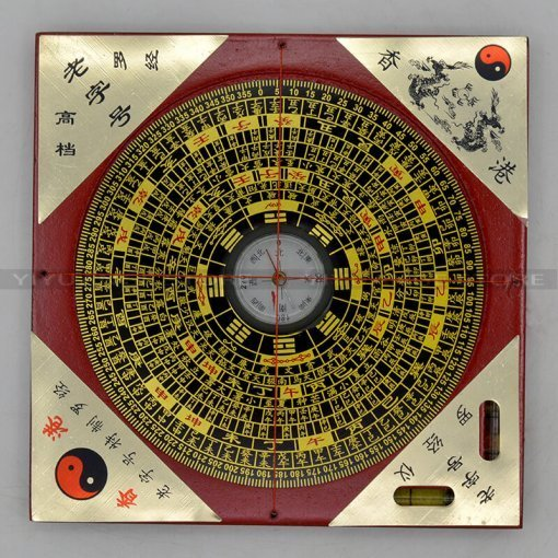Feng Shui Luo Pan Compass (Wood Square Bagua Compass )
