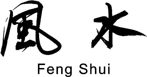 Wealth Luck in Feng Shui chinese